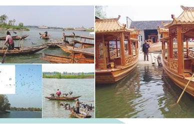 竹温木船项目